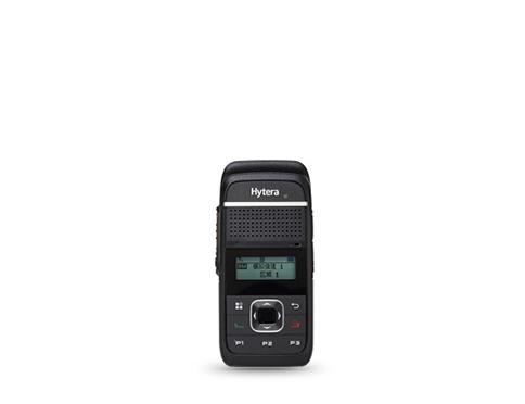 TD350商业数字对讲机