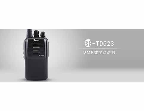 辽宁北峰BF-TD523对讲机