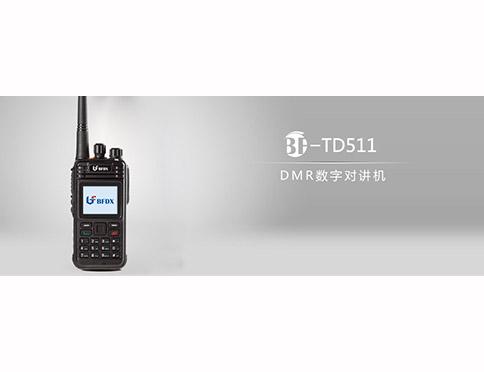 大连北峰BF-TD511对讲机