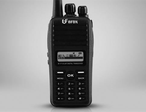 数字调频对讲机BF-P118